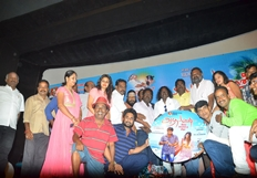 Andha Maan Movie Audio Launch Photos