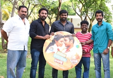 Enga Kaatula Mazhai Movie Audio Launch