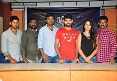 Iddaram Movie Press Meet Photos