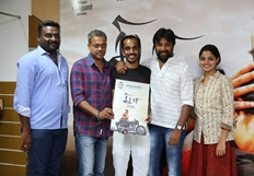 Kidaari Movie Single Track Launch