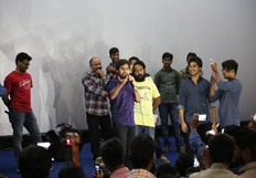 Rojulu Marayi Team In Sriramulu Theatre