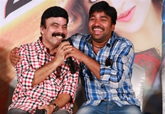 Adra Machan Visilu Press Meet Photos