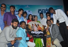 Kaathadi Movie Audio Launch Photos