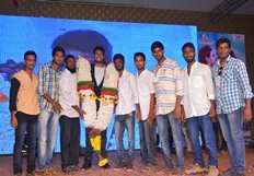 Okka Ammayi Thappa Audio Success Meet Photos