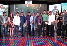 Sahasam Swasaga Sagipo Audio Launch Photos
