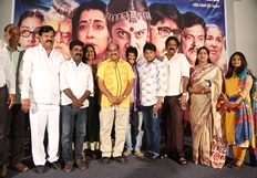 Sivagami Movie Teaser Launch Photos