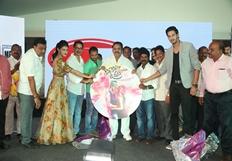 Kotha Kothaga Unadi Audio Launch
