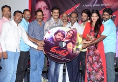 Dandu Movie Music Launch