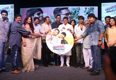 Eedo Rakam Aado Rakam Audio Launch Photos