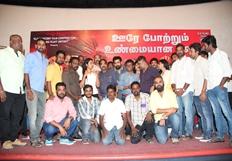Pichaikaran Movie Success Meet