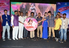 Premikudu Movie Audio Launch Photos