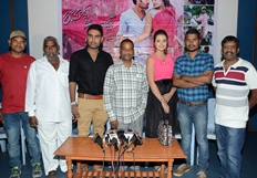 Romance With Finance Movie Press Meet