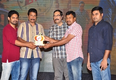 Run Movie Gummadikaya Function Photos