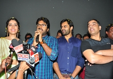 Supreme Platinum Disc Function at Sandhya 70MM Photos