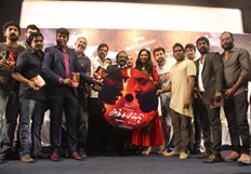 Achamindri Audio Launch Photos