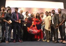 Achamindri Audio Launch Photos
