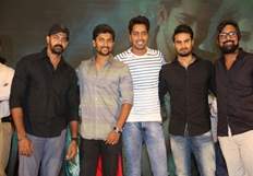 Intlo Deyyam Nakem Bhayam Trailer Launch Photos