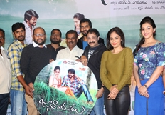 Janaki Ramudu Movie Audio Launch