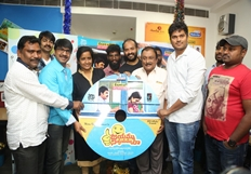 Jayammu Nischayammu Raa Songs Launch Photos
