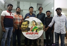 Paambhu Sattai Movie Audio Launch Photos