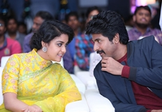 Remo Movie Audio Launch Photos