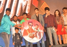 Rum Movie Audio Launch Photos