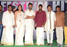 Abhinetri Movie Success Meet Photos