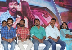 Bruce Lee Movie Press Meet Photos