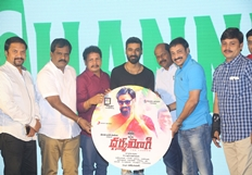 Dharma Yogi Audio Launch Photos
