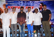 Jaguar Movie Success Meet Photos