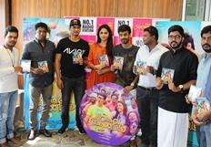 Kavalai Vendam Audio Launch At Suryan FM Photos
