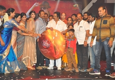 Laxmi Bomb Movie Audio Launch Photos