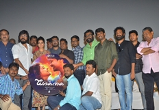 Yaakkai Movie Audio Launch Photos