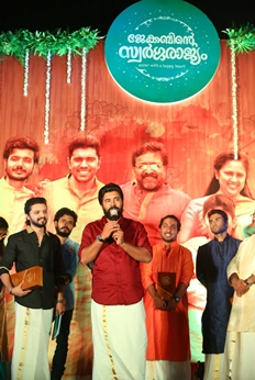 Jacobinte Swargarajyam 111 Days Success Celebration Photos