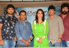 Attarillu Movie Press Meet