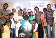 English Padam Movie Audio Launch Photos