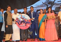 Jaguar Movie Audio Launch Photos