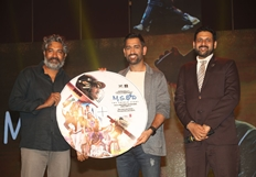 MS Dhoni Movie Audio Launch Photos