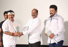 Nagabharanam Movie Audio Launch Photos
