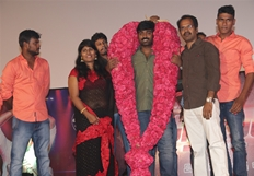 Rekka Movie Audio Launch Photos