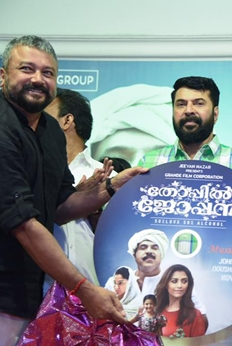 Thoppil Joppan Audio Launch