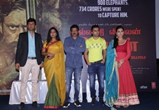 Villadhi Villain Veerappan Press Meet Photos