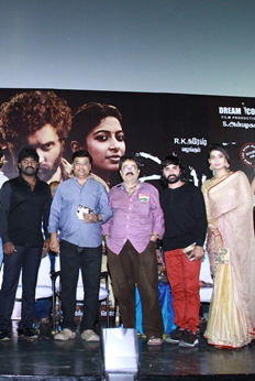 Attu Movie Audio Launch Stills