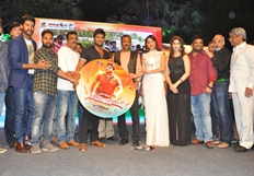 Gunturodu Movie Audio Launch Stills