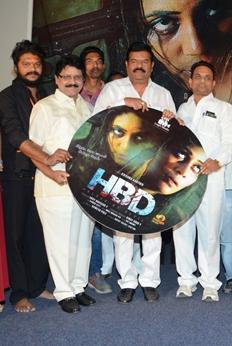 HBD Movie Audio Launch