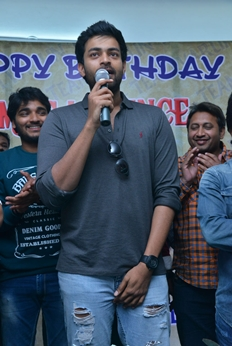 Varun Tej Birthday Celebrations 2017 Photos