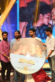 Tharangam Movie Audio Launch