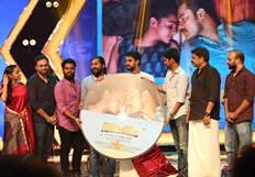 Tharangam Movie Audio Launch