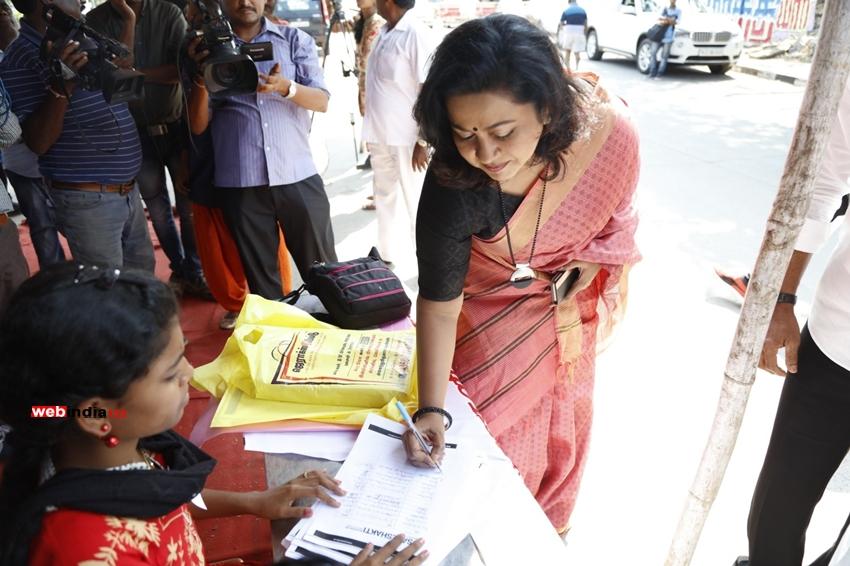 Celebrities at Actress Varalakshmi Sarathkumar's Save ...