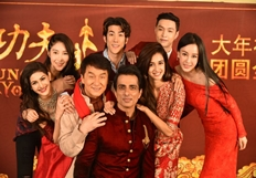 Kung Fu Yoga Film Team Meet Photos